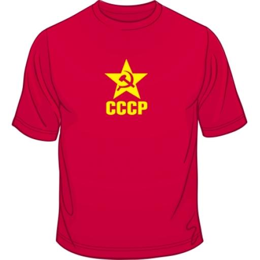 Russian Hammer And Sickle Star